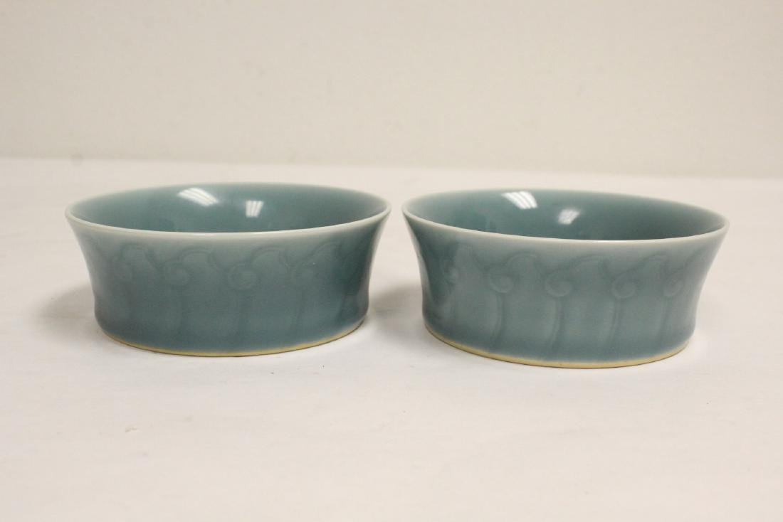 2 Chinese blue glazed porcelain bowls - 2