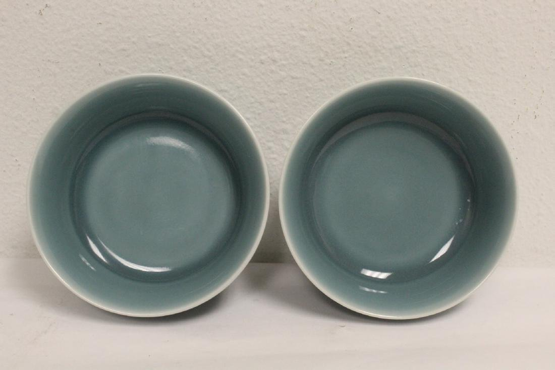 2 Chinese blue glazed porcelain bowls - 4