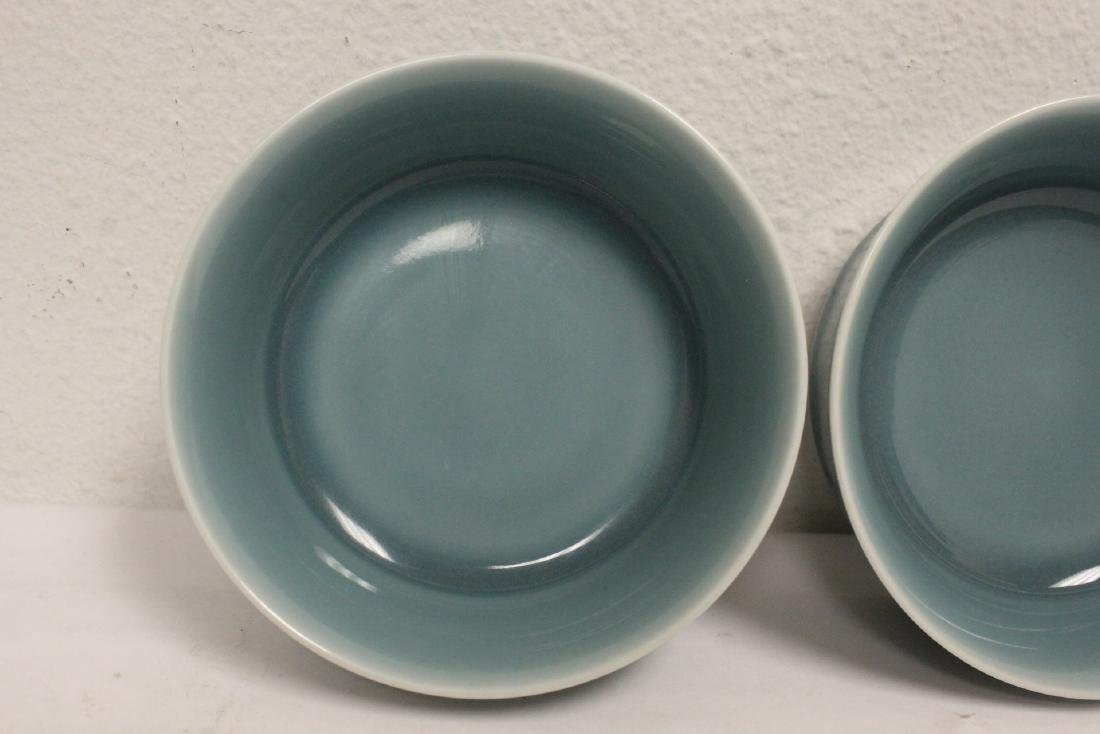 2 Chinese blue glazed porcelain bowls - 6