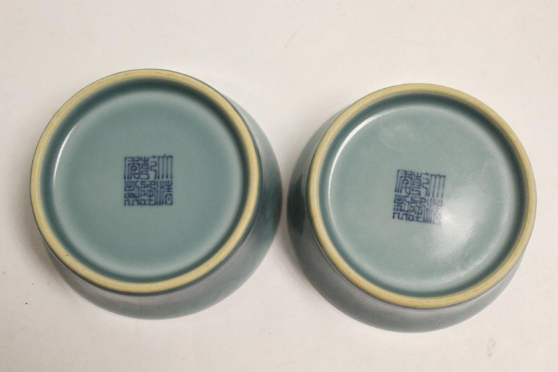 2 Chinese blue glazed porcelain bowls - 7