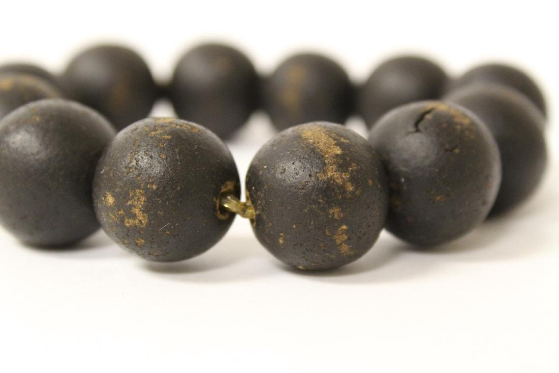 Possible chenxiang wood bead bracelet - 9