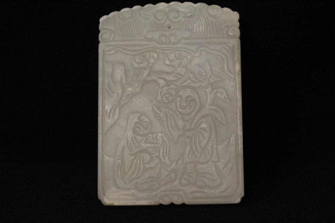 Chinese white jade like plaque with calligraphy