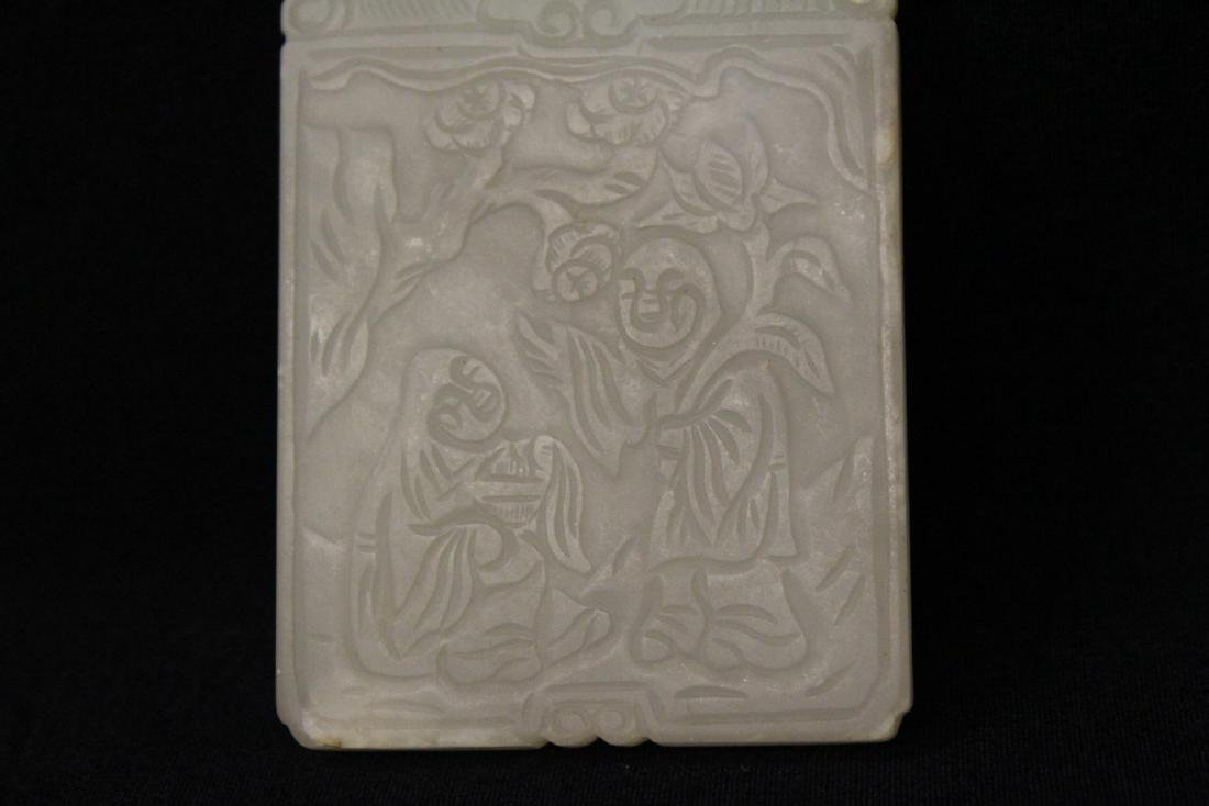 Chinese white jade like plaque with calligraphy - 2