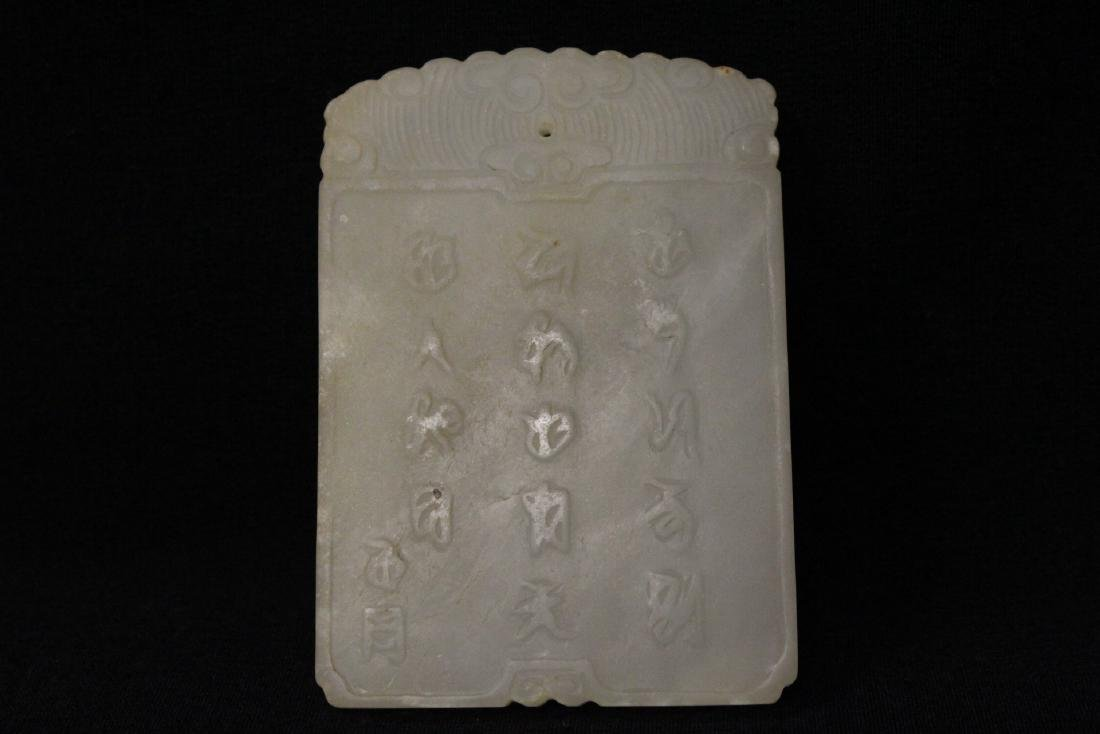 Chinese white jade like plaque with calligraphy - 4
