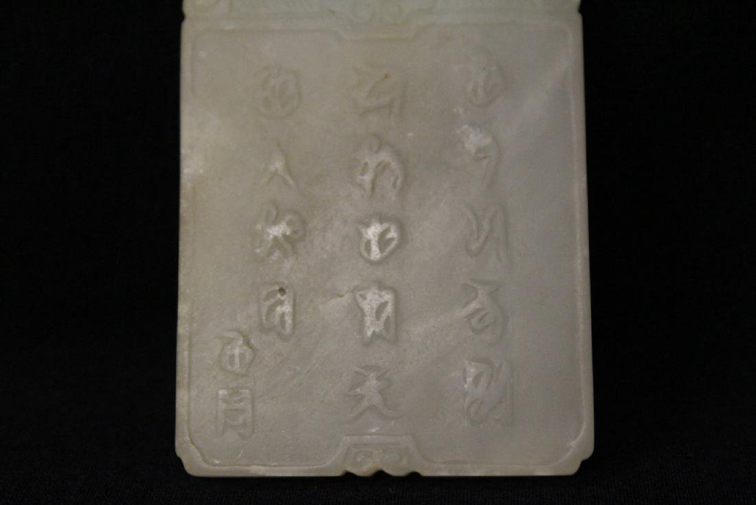 Chinese white jade like plaque with calligraphy - 5