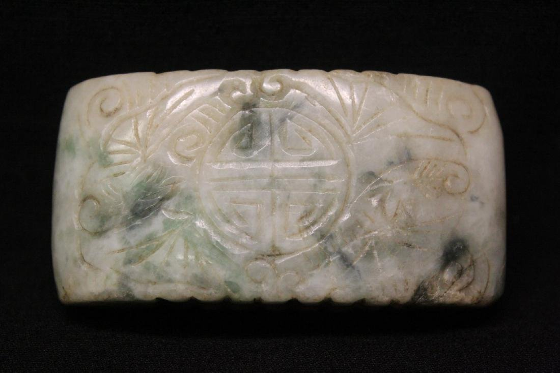 Chinese jadeite carved belt buckle