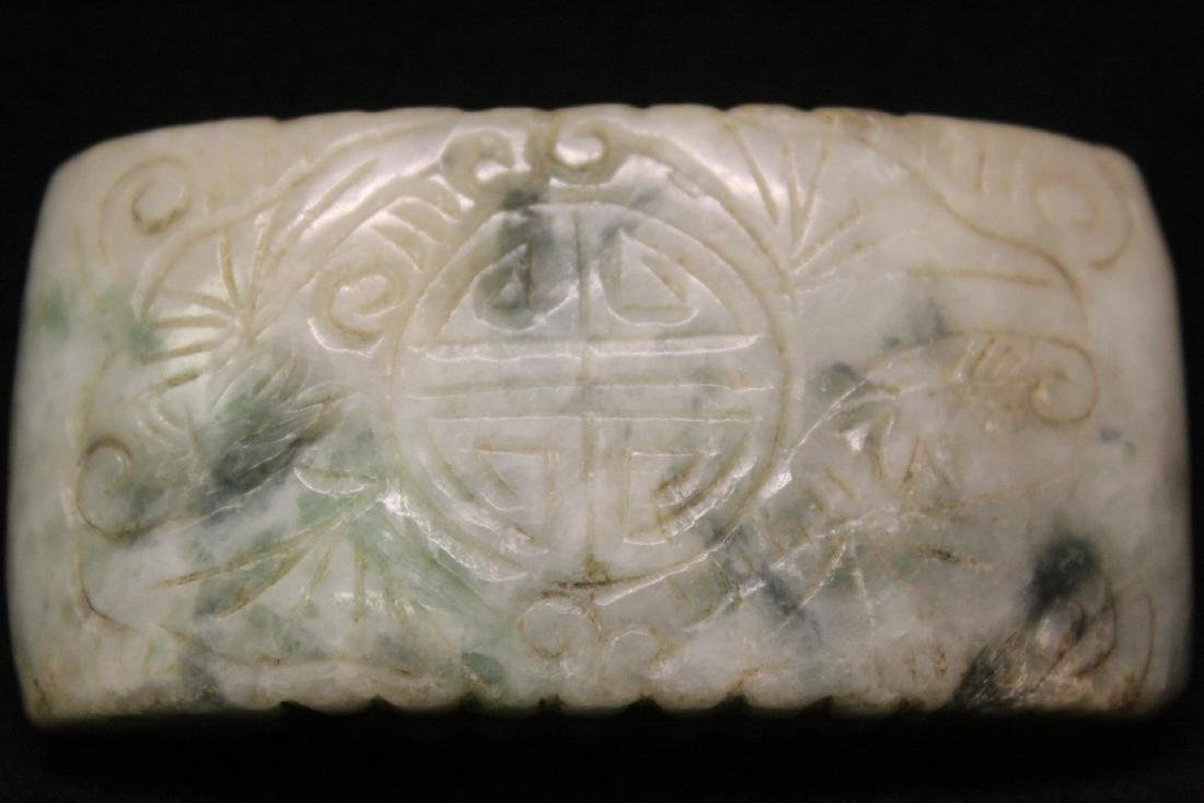 Chinese jadeite carved belt buckle - 2