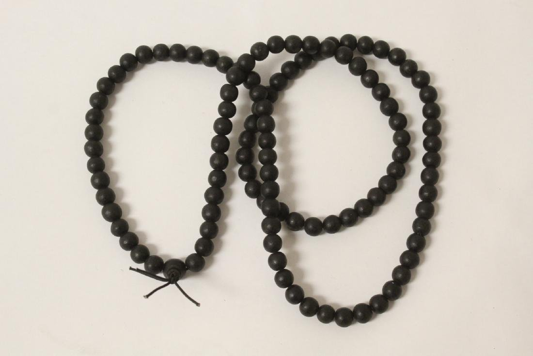 2 wood bead necklaces - 4