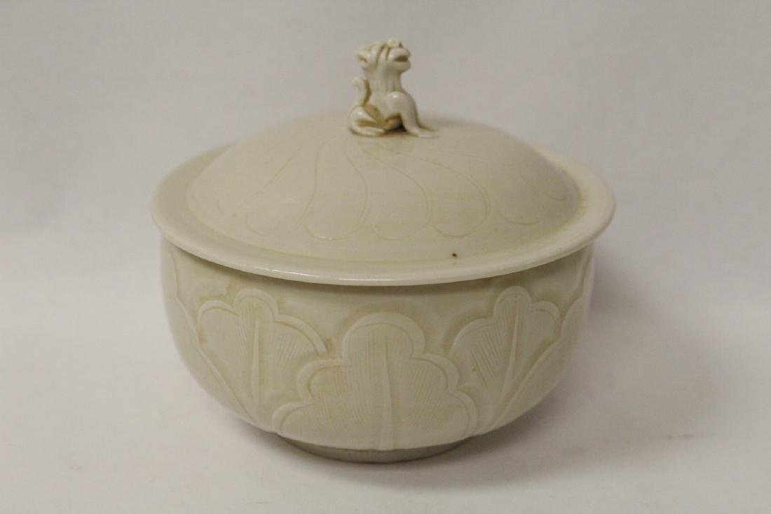 Song style white porcelain covered box