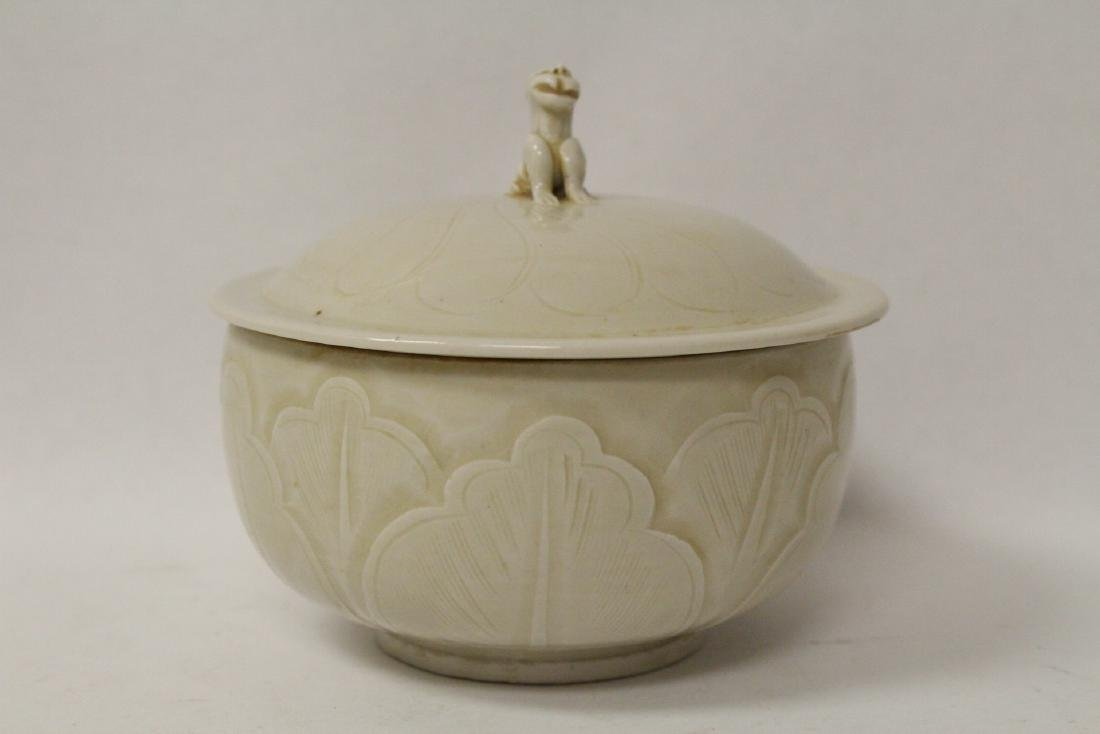 Song style white porcelain covered box - 2