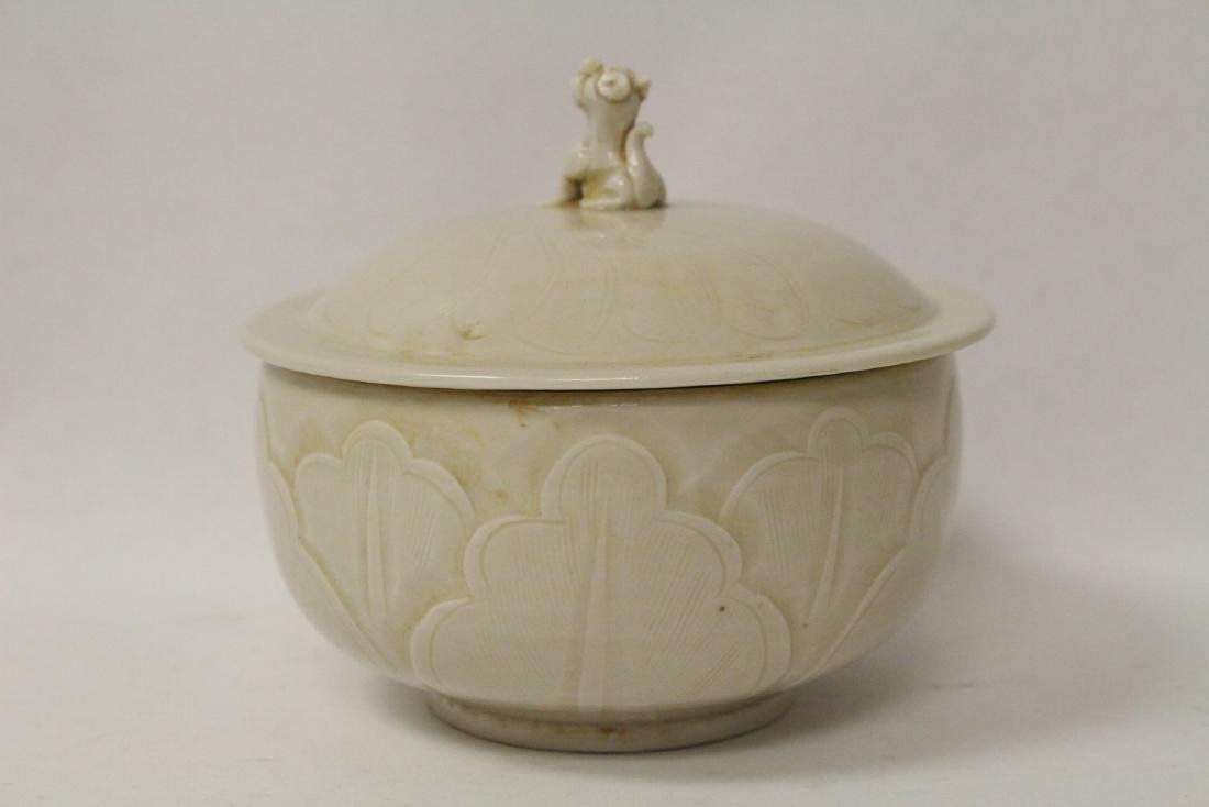 Song style white porcelain covered box - 4