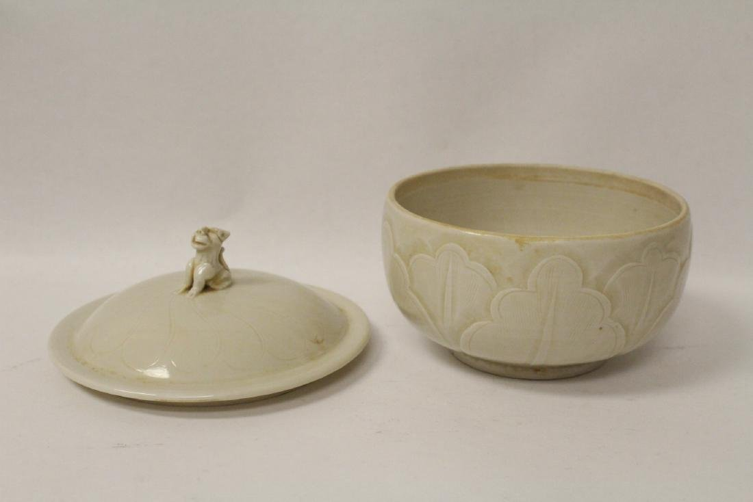 Song style white porcelain covered box - 5