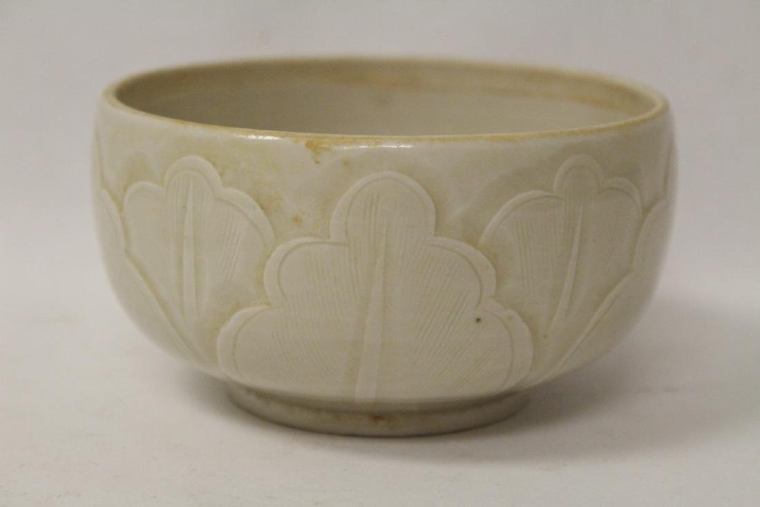 Song style white porcelain covered box - 6