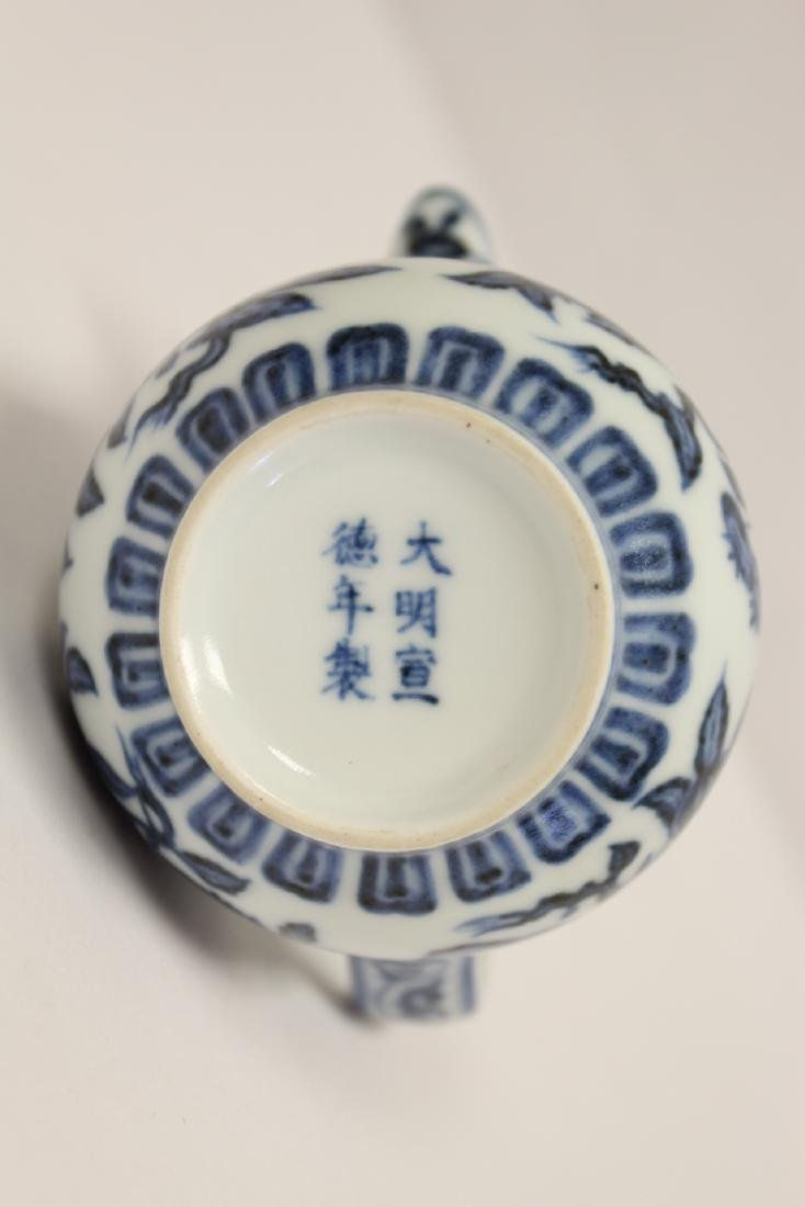 Blue and white porcelain pitcher - 8