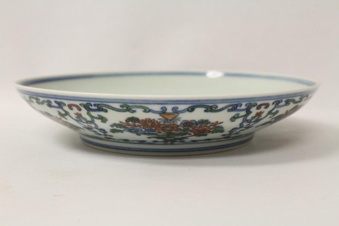 Chinese wucai porcelain plate - 2