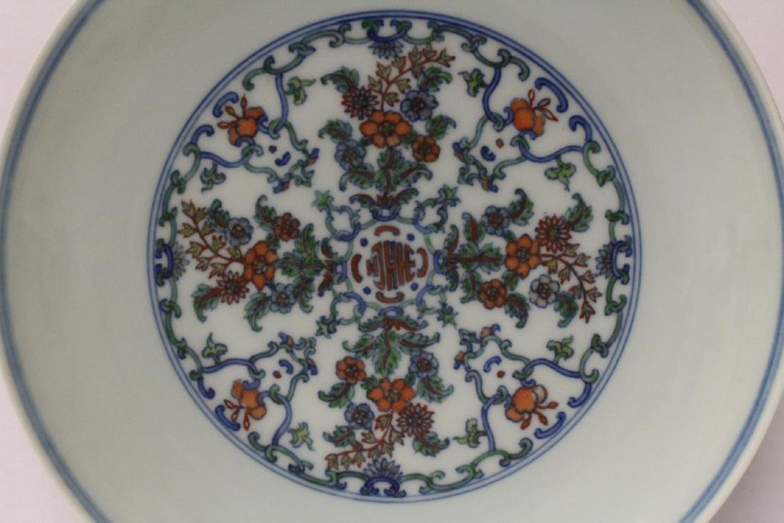Chinese wucai porcelain plate - 4