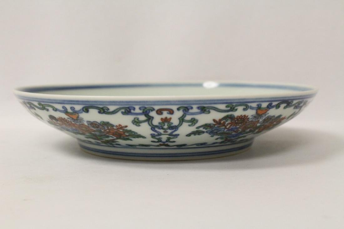 Chinese wucai porcelain plate - 9