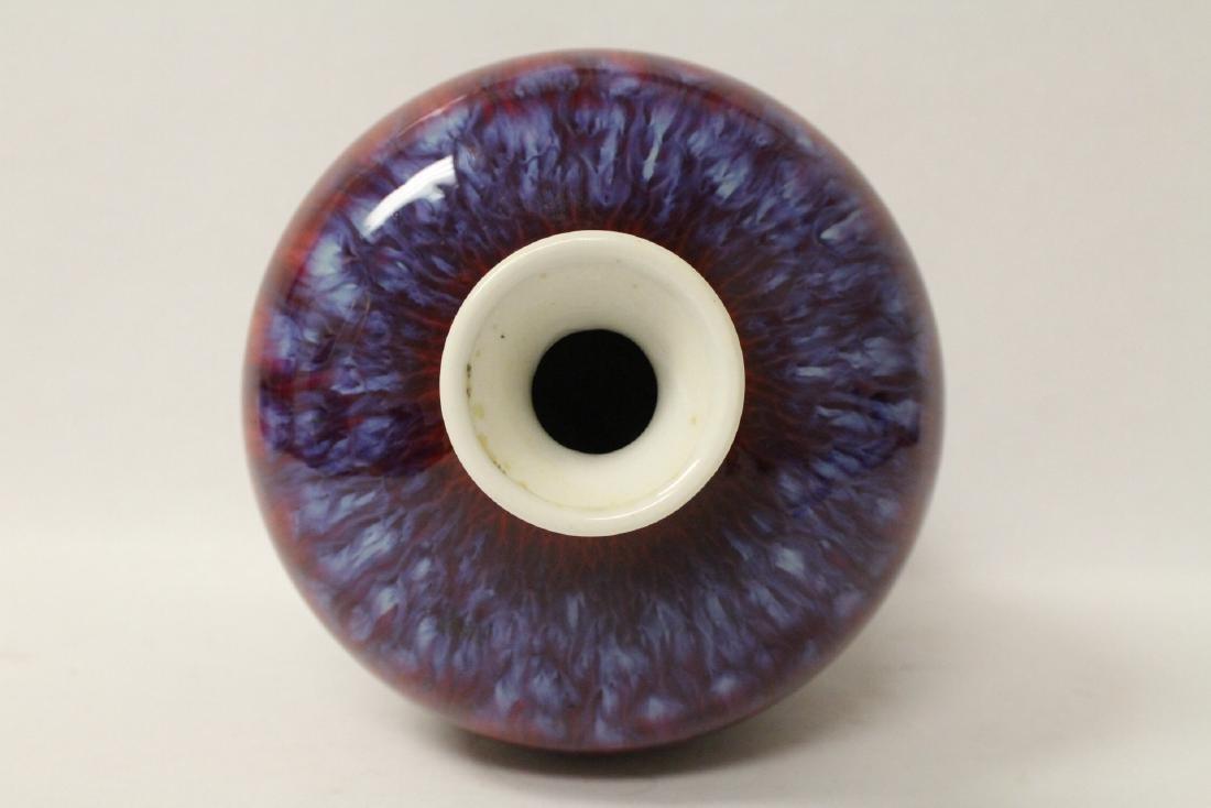 Red glaze porcelain vase - 10