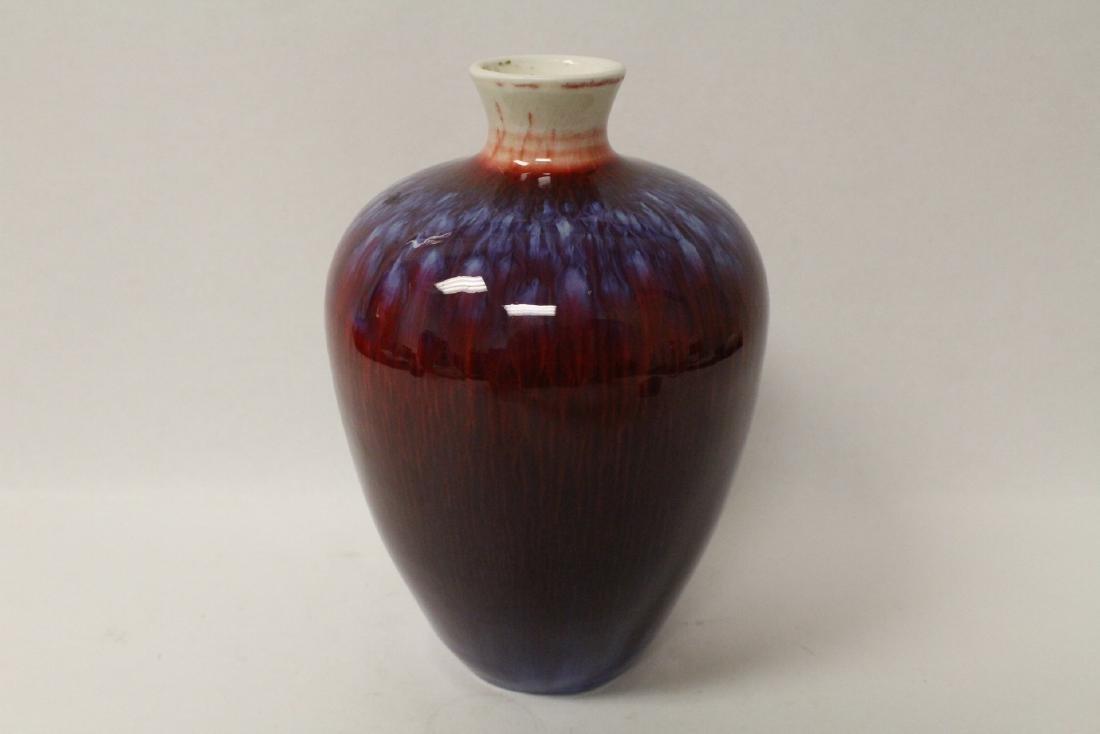 Red glaze porcelain vase - 3