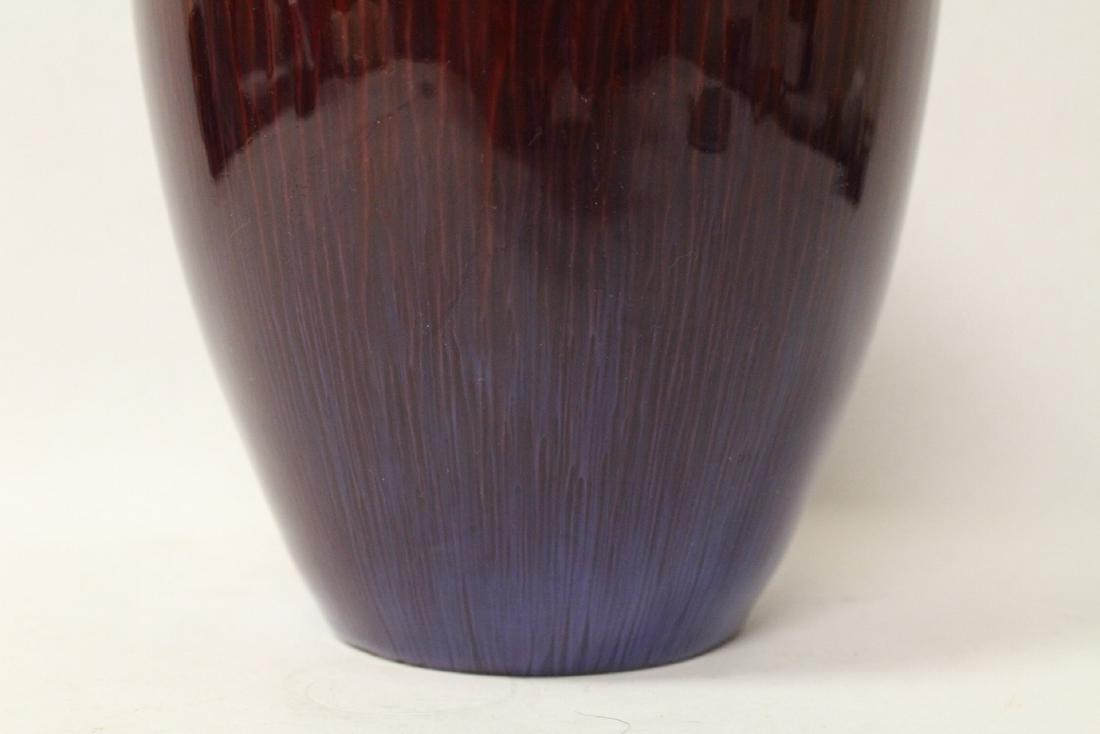 Red glaze porcelain vase - 8