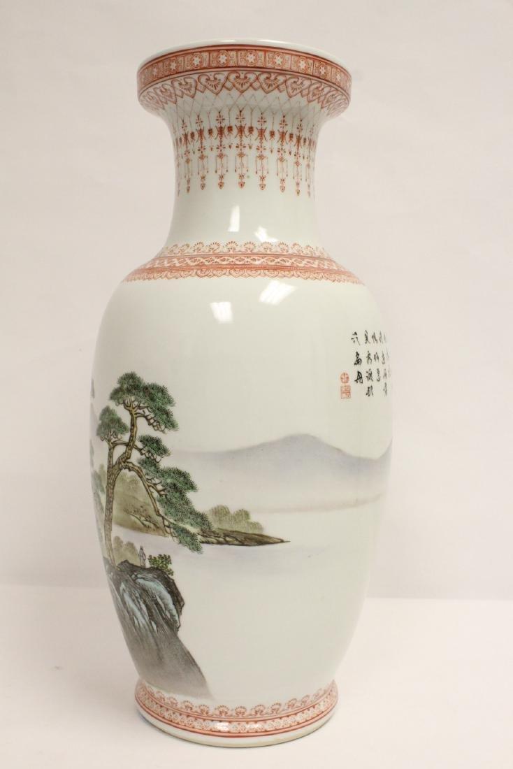Chinese famille rose porcelain jar - 2