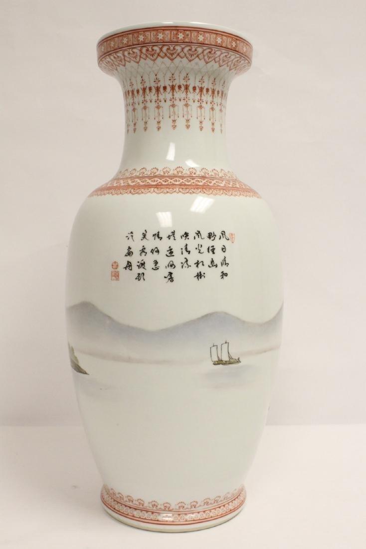 Chinese famille rose porcelain jar - 3