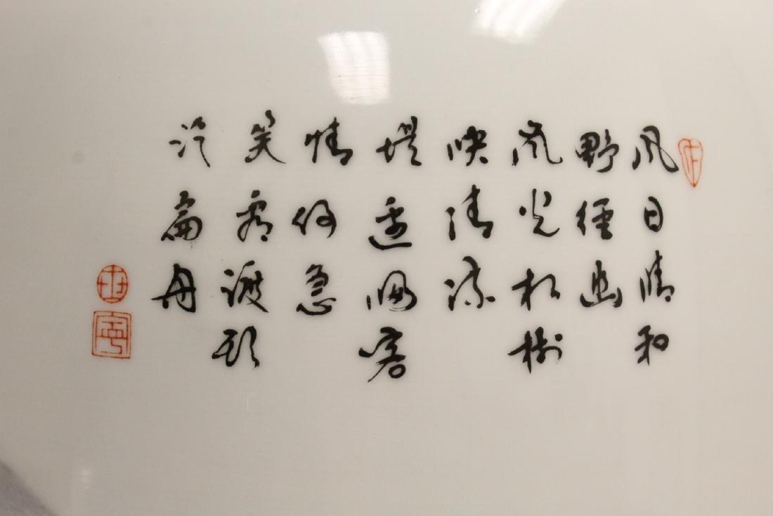 Chinese famille rose porcelain jar - 4