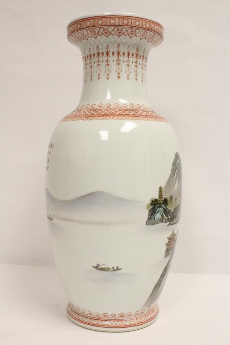 Chinese famille rose porcelain jar - 5