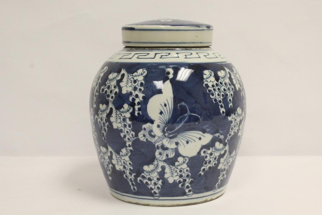 Vintage Chinese blue and white covered jar