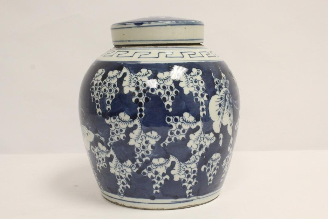 Vintage Chinese blue and white covered jar - 2