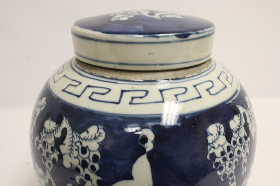 Vintage Chinese blue and white covered jar - 7