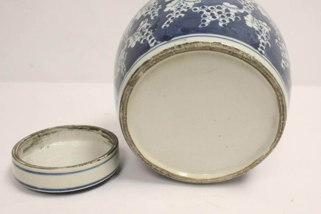 Vintage Chinese blue and white covered jar - 9