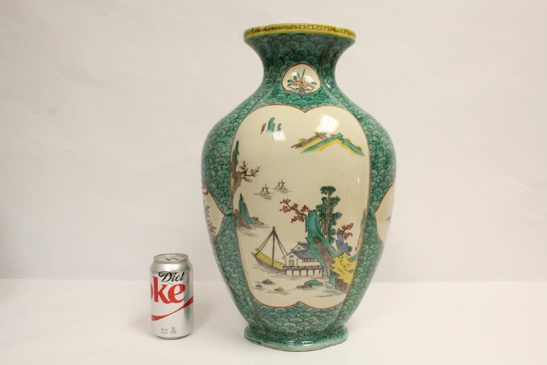 A large vintage Japanese kutani porcelain jar