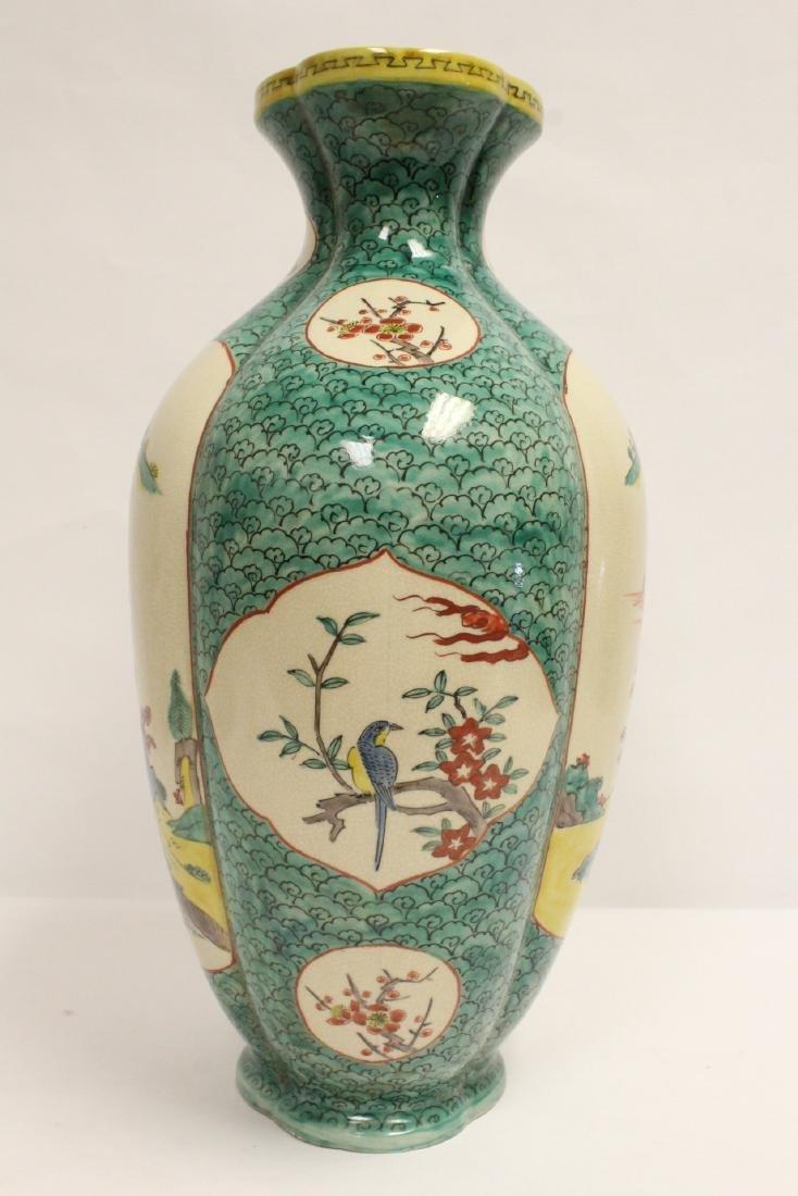 A large vintage Japanese kutani porcelain jar - 2