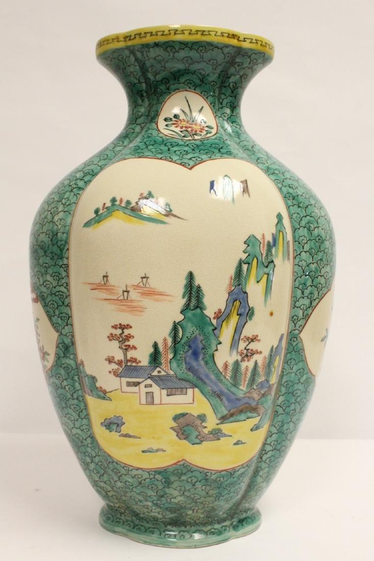 A large vintage Japanese kutani porcelain jar - 3