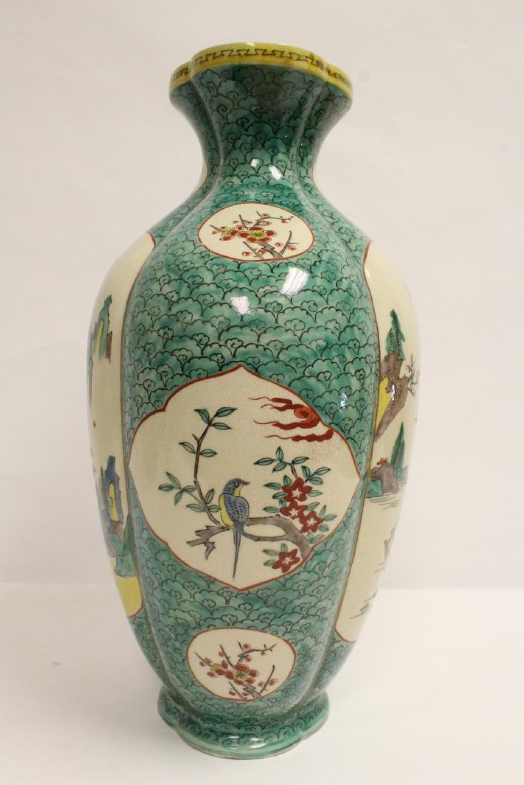 A large vintage Japanese kutani porcelain jar - 5