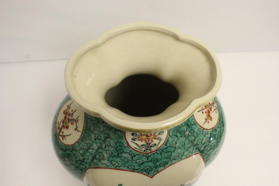 A large vintage Japanese kutani porcelain jar - 6