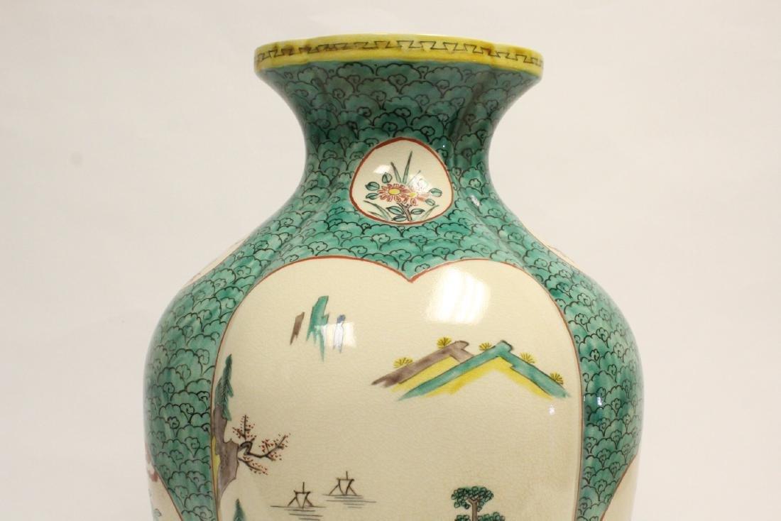 A large vintage Japanese kutani porcelain jar - 7