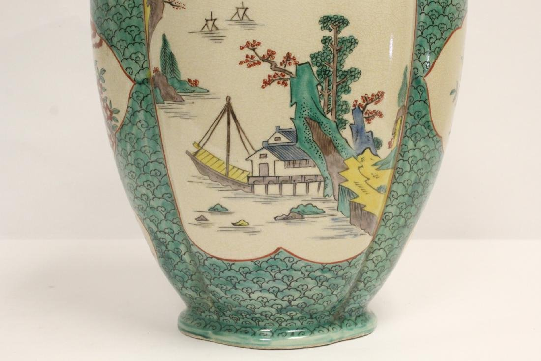 A large vintage Japanese kutani porcelain jar - 8