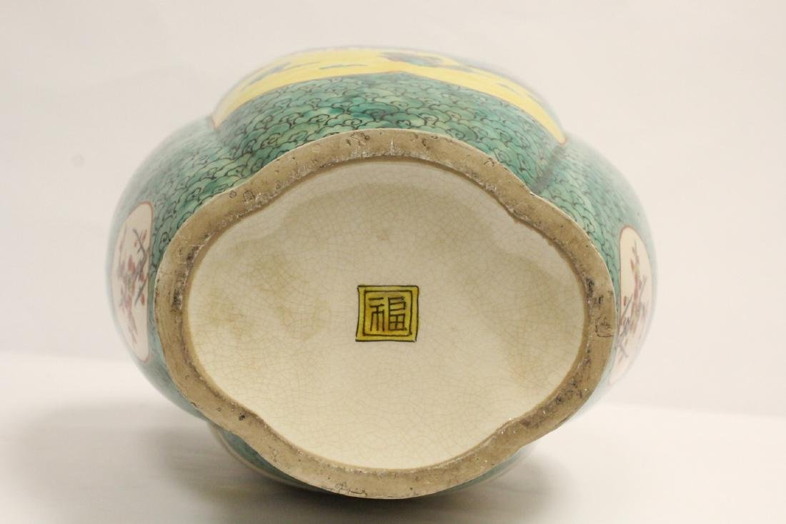 A large vintage Japanese kutani porcelain jar - 9