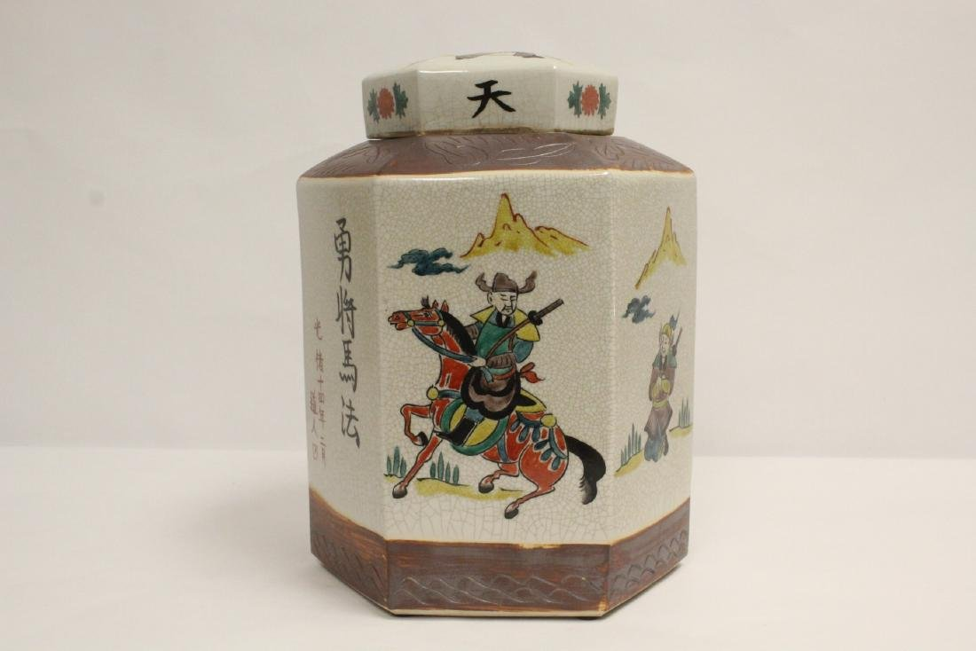 Chinese porcelain covered large tea jar