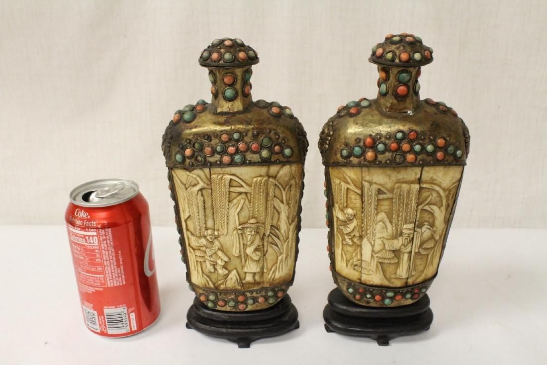 Pair large snuff bottles - 2