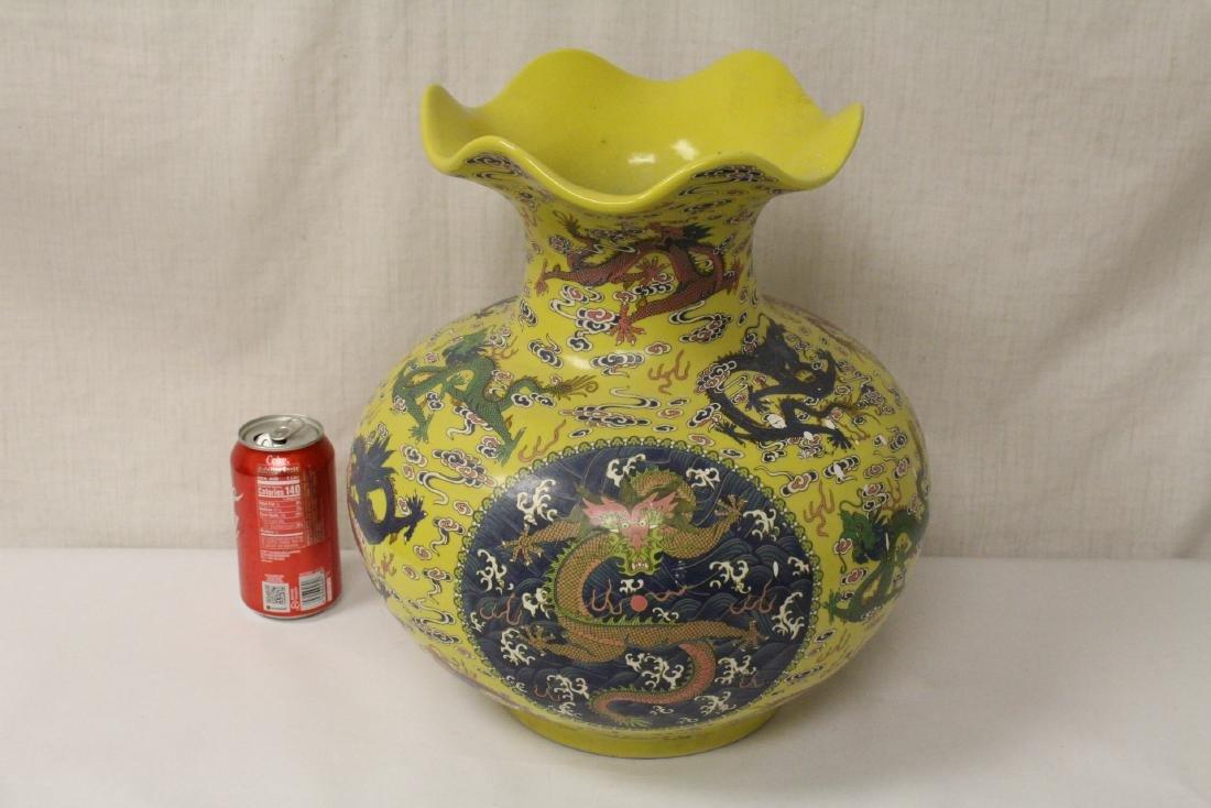 A large famille rose porcelain jar - 2