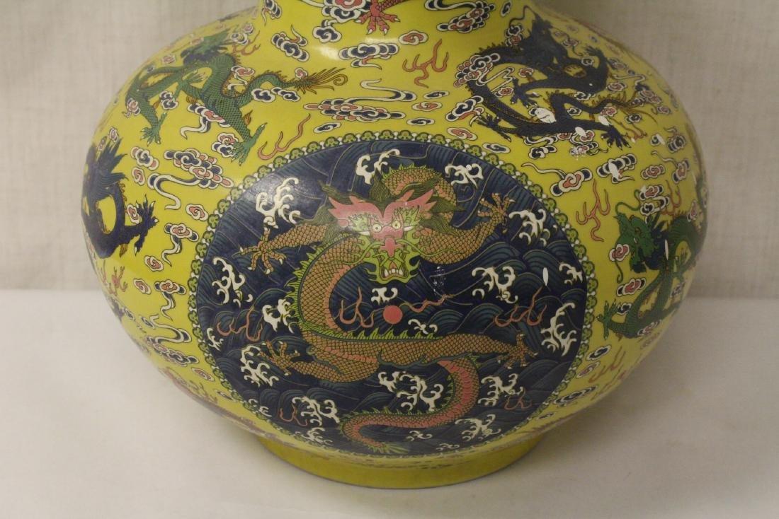A large famille rose porcelain jar - 7