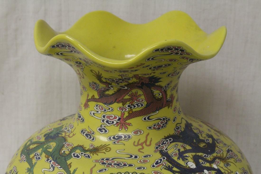 A large famille rose porcelain jar - 8
