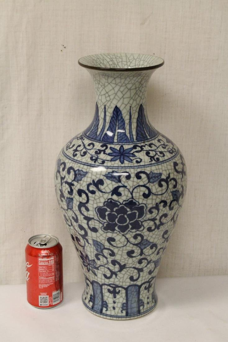 Chinese b&w crackle ware porcelain vase - 2