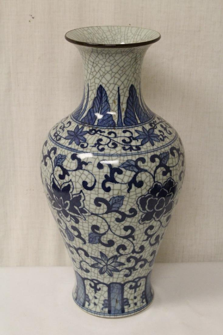 Chinese b&w crackle ware porcelain vase - 4