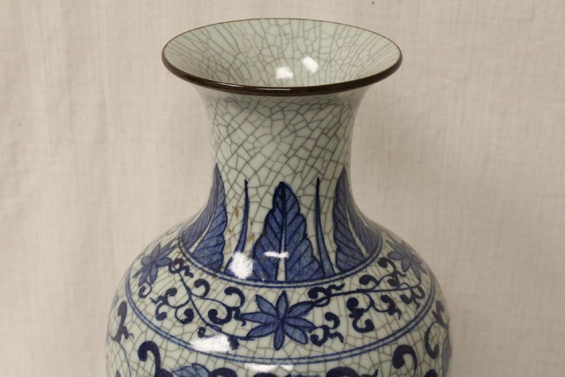 Chinese b&w crackle ware porcelain vase - 7