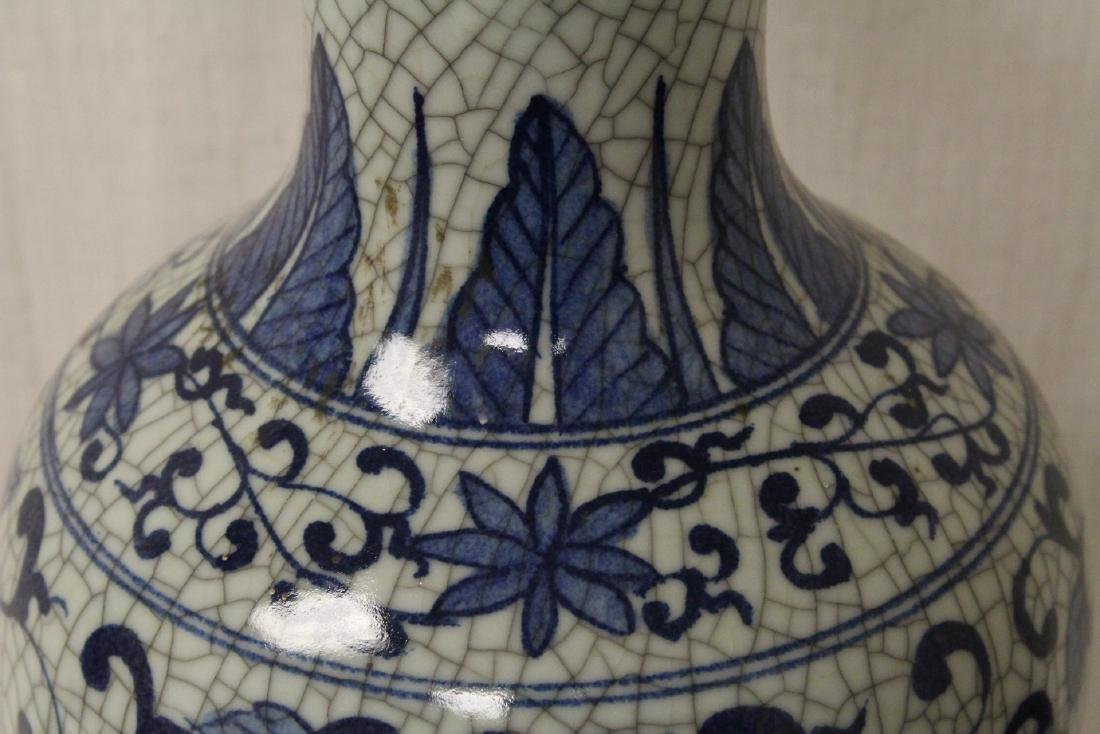 Chinese b&w crackle ware porcelain vase - 8