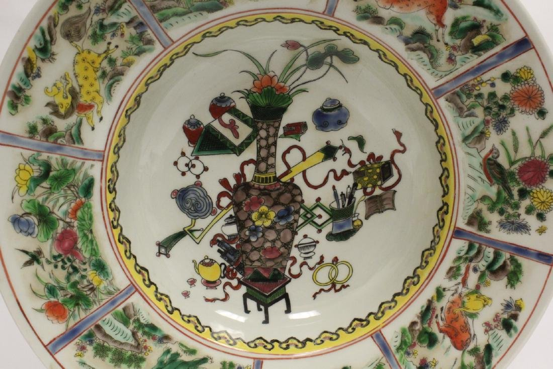 Chinese wucai porcelain charger - 10